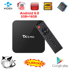 (Ship from DE) TX5 Pro Android TV Box 2GB RAM 16GB ROM S905X Quad Core WIFI 2.4G Ultra HD 4K Kodi 16.1 Fully Loaded Smart TV Box
