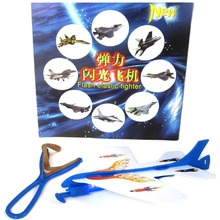 1 Pcs Helicopter Flying Toy Amazing LED Light Arrow Plane Party Fun Gift Led Light Kids Flying Toys
