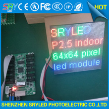 1/32scan 160*160mm 64*64 pixel RGB P2.5 HD led screen display module dot matrix  led display module