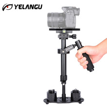 Original S40 Aluminum Alloy Camera Stabilizer Handheld Steadicam Steadycam for DSLR Camera Camcorder HDDV(China)