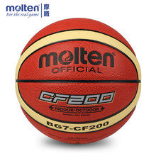 original molten basketball ball BG7-CF200 High Quality Genuine Molten PU Material Size7 Basketball Free With Net Bag+ Needle(China)