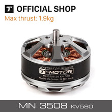 T-motor electric RC Model Part MN3508 KV580 Outrunner Brushless radio control Motor for multirotor copter
