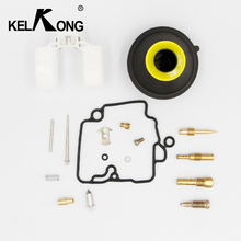 KELKONG GY6 50CC ATV Karting and scooters gy6 18MM plunger kit carburetor repair kits (most fully configured) Moped Scooter