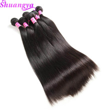 Shuangya Hair Brazilian Straight Hair Weave 100% Human Hair Bundles Natural Color 10-28Inch 1PC Non Remy Hair Extensions