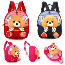New Kids' Bag Child Boy Girl Cartoon Animal Schoolbag Preschool Backpack Bags(China)
