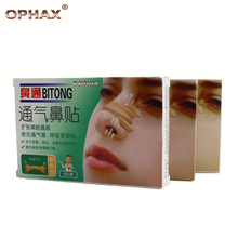 12Pcs/2box Easy Sleeping Anti-snoring Nasal Strips Stop Snoring Easier Better Breath Snore Stopper Strips Nose Patch