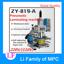 ZY-819-A Automatic Stamping Machine leather LOGO Creasing machine,220V High speed name card Embossing machine(China)
