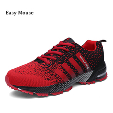 2017 New Summer Shoes Men Sneakers shoes Mesh High-grade Women Men Running Shoes Cool Lovers Sport Shoes Femme Basket Fast Ship