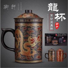 Promotion! 400ml Purple Grit Round Teapot Pu'er Tea pot Travel Kung Fu Tea Set Office Gift Cup Black Red Dragon lid Cup