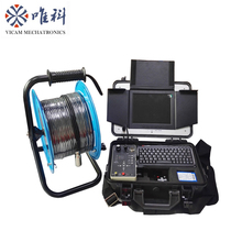 Underwater sewerage pipe video inspection camera with keyboard 8 inch screen V8-3088DK(China)