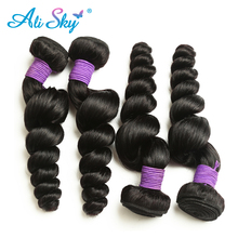 Ali Sky Hair Loose Wave Brazilian nonremy Hair Natural Black 1B# Human Hair Thick Weaving 1PC Free Shipping Can Be Curled/Dyed(China)