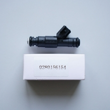 fuel injector for FORD / MAZDA / VOLVO OEM:# 0280156154(China)