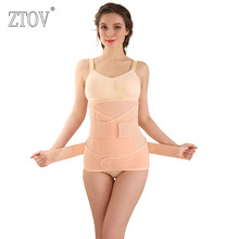 ZTOV 3Pieces/Set Maternity Postnatal Belt After Pregnancy bandage Belly Band waist corset Pregnant Women Slim Shapers underwear(China)