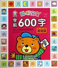 Popular Chinese Baby Books Buy Cheap Chinese Baby Books Lots From