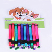 New 1Pc Random Color Rainbow Color Safety Adjustable Pet Dog Collars With Bell For Small Dog High Quality