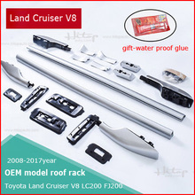 for Toyota Land Cruiser V8 LC 200 LC200 FJ 2008-2017year roof rack roof rail roof bar luggage rack,Hitop-5years SUV experiences