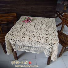 Free Shipping Hot selling 100% cotton hand knitting Crochet tablecloth 140x140cm Table cover table cloth(China)