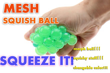 Hot Sale Anti Stress Face Reliever Grapeball Autism Mood Squeeze Relief Healthy Funny Tricky Vent Toy(China)