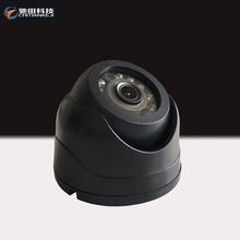 Free Shipping Mini Plastic Dom Camera For bus,taxi Sony ccd Camera support built in microphone