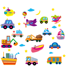 Zs Sticker 50 * 45 cm / 19.7 * 17.7 inch Kids Room Wall Stickers Cars Wall Stickers Home Decor Baby Nursery Sticker(China)