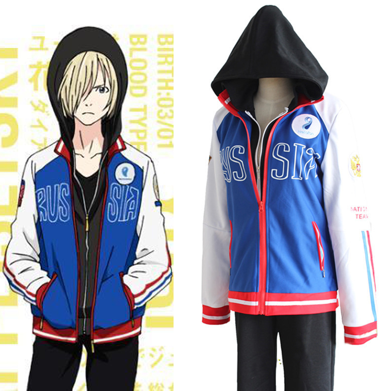 Anime YURI!!! on ICE Yuri Plisetsky  Cosplay Costume Full Set Sportswear ( Jacket + Hoodie + Pants ) Jersey Uniform