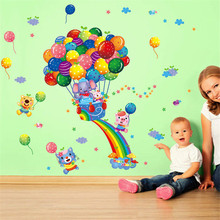 63x54CM Cartoon Balloon Kids Room Wall Stickers Living Room Decal DIY Removable Mural Home Decor Poster Decoration Accessories