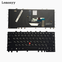 NEW KZ/RU Keyboard For Lenovo Thinkpad S1 Yoga 12 Yoga S240 Russian/Kazakhstan Laptop Keyboard With backlight(China)