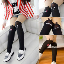 Baby Girl's Stockings Fashion Tight Solid Cute Cartoon Kitten Children Girls Kids Stockings 4 Designs(China)
