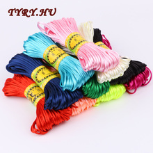 TYRY.HU 20M/Bundle 10 Colors Soft Nylon Cord Solid Rope For Jewelry Making Bracelet Necklace Pacifier Chain DIY Accessories(China)