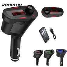 Vehemo LCD Car Kit LCD high speed MP3 Player Music Wireless FM Transmitter SD memory card MMC With high quanlity Red(China)