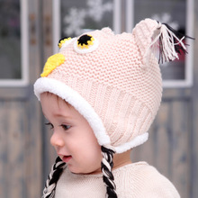 Limited 0-3Year cute fashion Baby Toddler Kids Owl Pattern Knitted Crochet Beanie Warming Earflap Hat for Photo Prop Costume