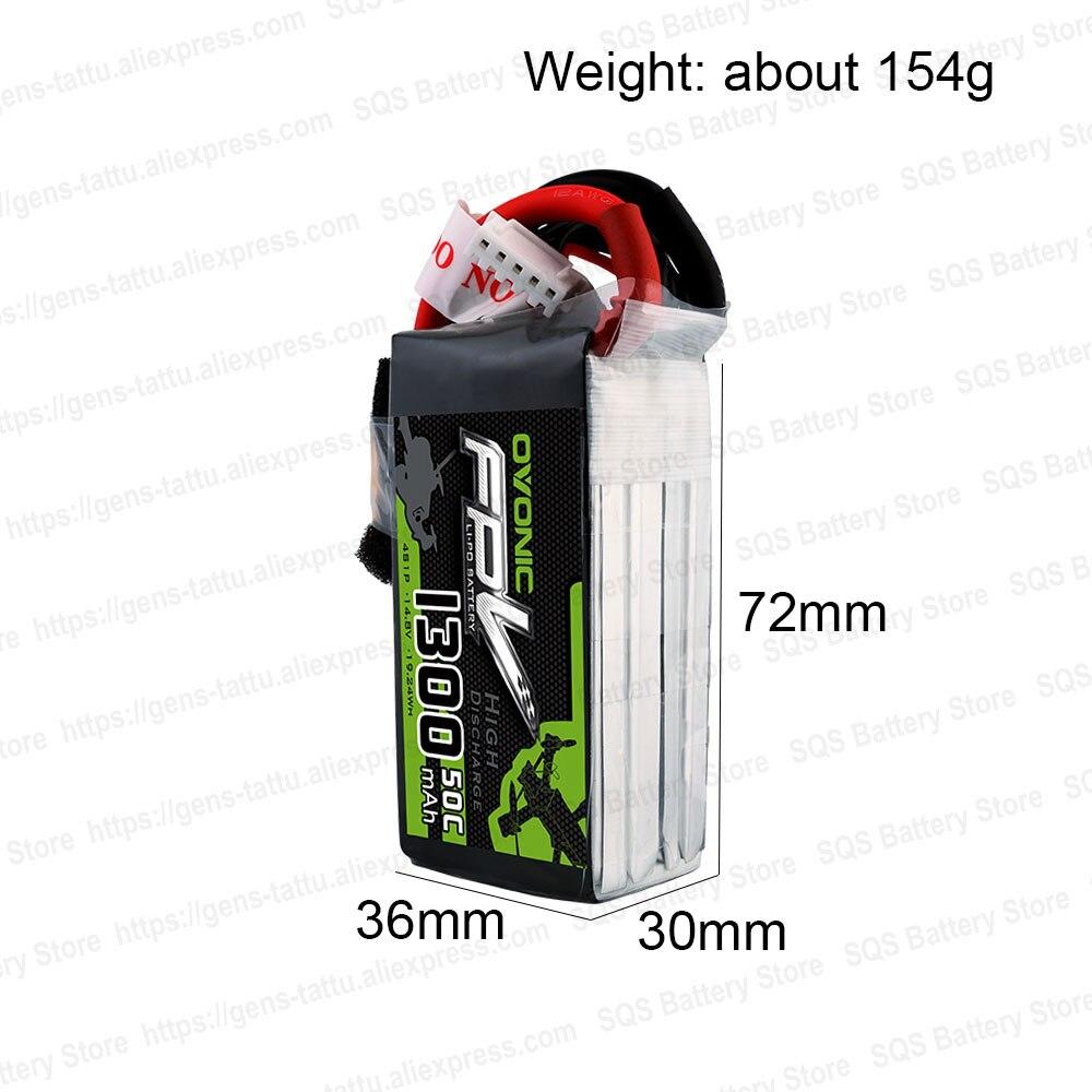 FPV Battery (4)