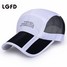 wholesale men Foldable outdoor golf TRUCKER HAT baseball cap absorber Mesh Flex casquette casquillo del acoplamiento Hat(China)