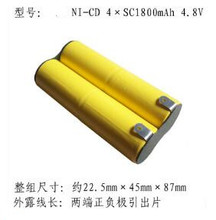 free shipping 4*SC 1800mAh 4.8V vacuum sweeper battery SC rechargeable battery pack(China)