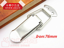 76mm Iron Toggle Latch Lock Spring Catch For Chests Cases Boxes Suitcase Hardware Hasp Buckles 2pcs(China)