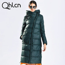 QHLCN 2016 womens winter down jackets and coats women High Quality Warm Female thickening Warm Parka Hood Over Coat