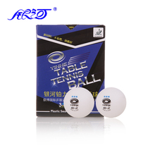 YINHE Galaxy 3-Star Seamless Table Tennis Balls Plastic 40+ ITTF Approved White Poly Ping Pong Balls(Hong Kong)
