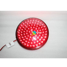New arrival LED traffic light module 200mm red color LED lamp traffic signal light parts