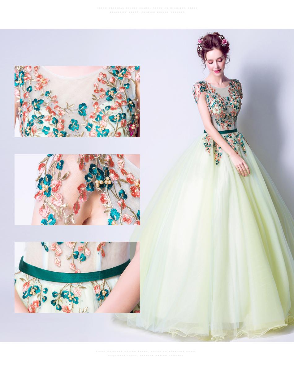 Angel Wedding Dress Marriage Bride Bridal Gown Vestido De Noiva 2017 Green, embroidery, the wizard of Oz 2217 6