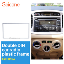 Seicane 2 Din 178*102MM Silver Universal Car Radio Fascia for HONDA FIT Jazz Automobile DVD Panel Trim Install Frame Stereo
