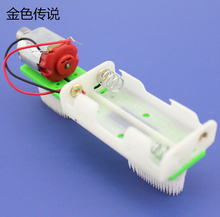 JMT Brush Car No.1 RC Model Kit DIY Scientific Toys Small Production Vibration Toy Car for Science Training Experiment F19140