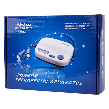 Traditional Chinese Medicine For Dorsal Disc Prolapse hypertension Rhinitis Arthritis Diabetes Prostate Enlarge Therapy Device<br><br>Aliexpress