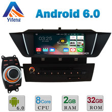 "9"" HD 1024*600 Android 6.0 Octa Core Cortex A53 64-Bit 2GB RAM 32GB ROM Car DVD Player Radio Stereo GPS For BMW X1 E84 2009-2013"