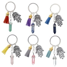 2017 New Yoga Gift Cute Fashion Cute Mixed Healing Crystals Stone Chakra Pray Tassel Keychain Car Key Chain Ring Pendant For Bag