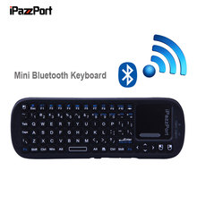 iPazzport Mini Portable Wireless Bluetooth QWERTY Keyboard Mouse Combo Air Mouse for Smart TV Mini PC Smart TV Box Tablet PC