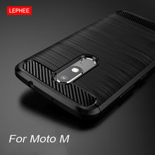 "LEPHEE For Motorola Moto M Case Cover Silicone Soft TPU Brushed Carbon Fiber Texture Phone Case for Moto M XT1662 Luxury 5.5""(China)"