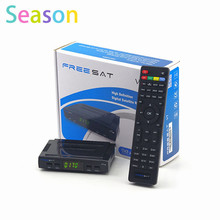 FREESAT V7 TV Box DVB-S2 FREESAT V7 Brand 1080P FULL HD 2015 Latest media player Support CCcam PowerVU Biss Key Set Top Box