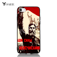 USSR Soviet Fight of Victory WWII Art For iPhone 5s SE 6 6s 7 Plus Case TPU Phone Cases Cover Mobile Decor Gift(China)