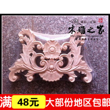 The new Dongyang woodcarving doors flower floral applique patch carved wood furniture cabinet wood vertical flower flower