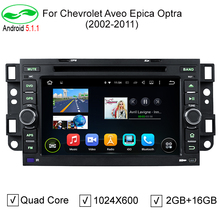 "HD 7"" 2 Din Quad Core Android 5.1.1 Auto PC Android 5.1 Car DVD Player For Chevrolet Captiva Epica Aveo Tosca Kalos"